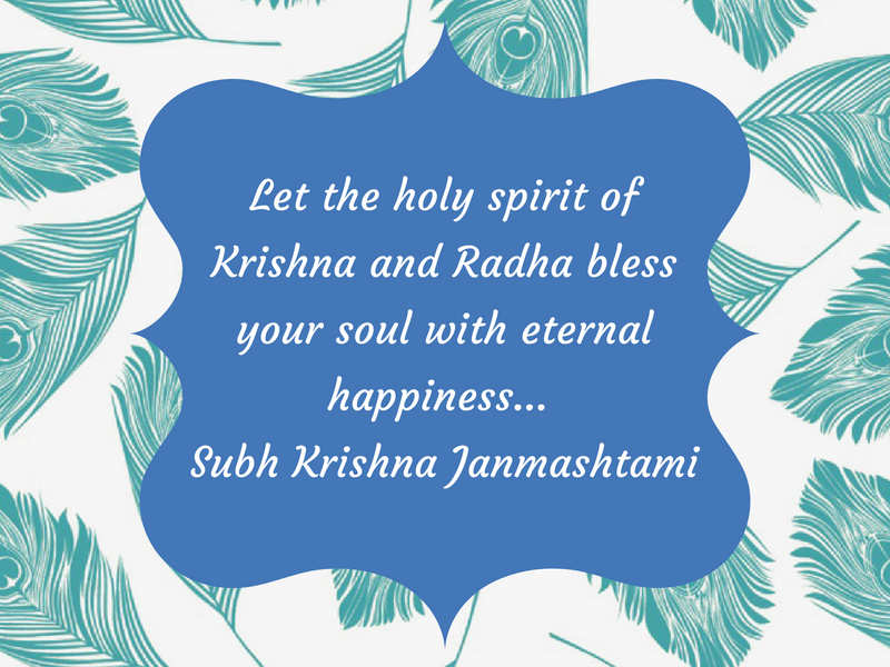Happy Krishna Janmashtami 2018: Images, Status, Quotes, Wishes