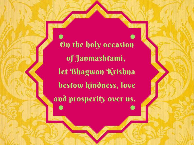 Happy Krishna Janmashtami Photos, Pictures and Wallpapers