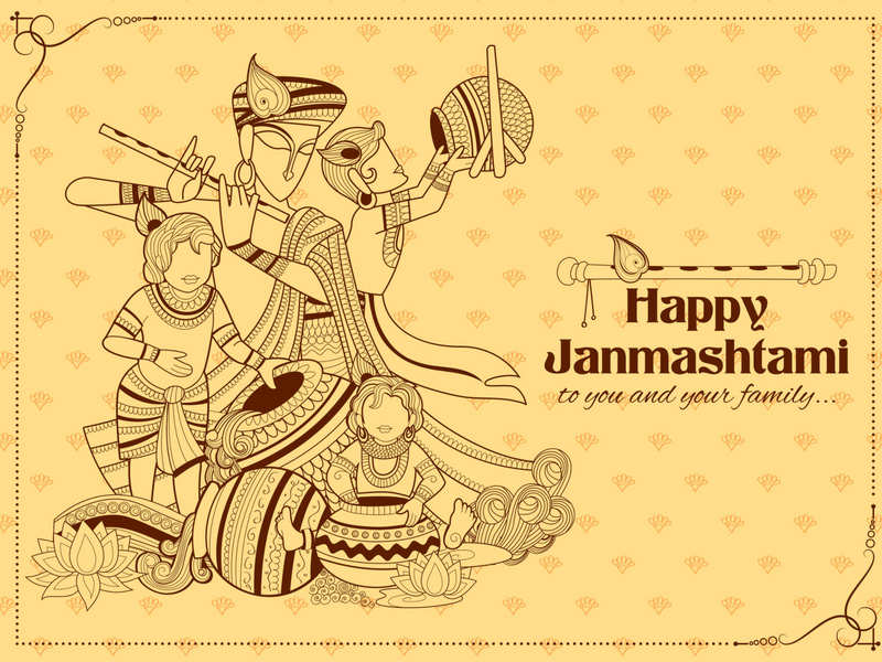 Happy Krishna Janmashtami 2018: Images, Wishes, Status and Quotes Janmashtami Images