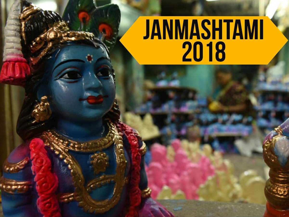 Happy Krishna Janmashtami 2019: Images, Status, Quotes