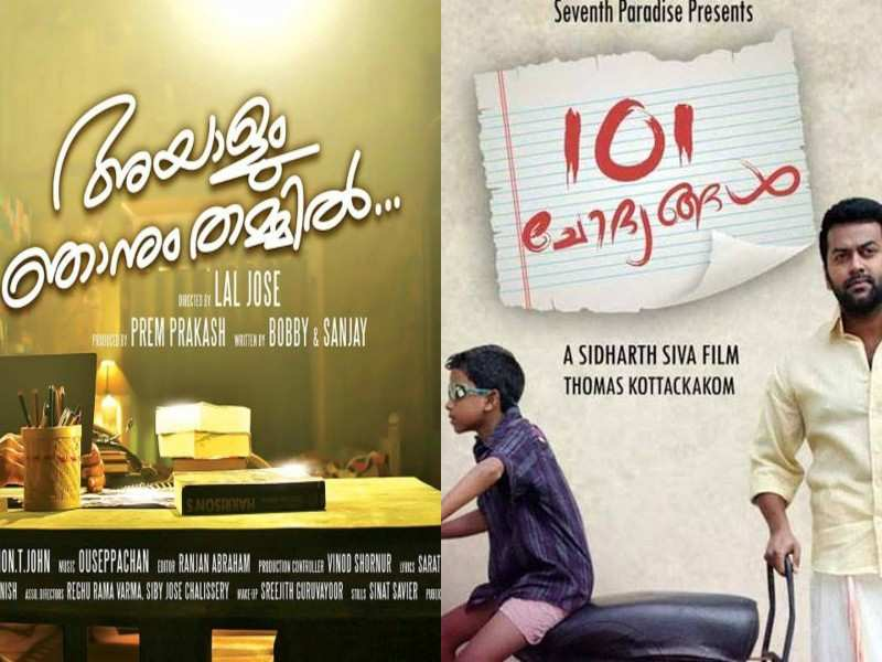 Malayalam movies that portrayed the influence of teachers in life