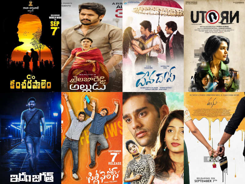 Highly anticipated Telugu films set to release in September | The