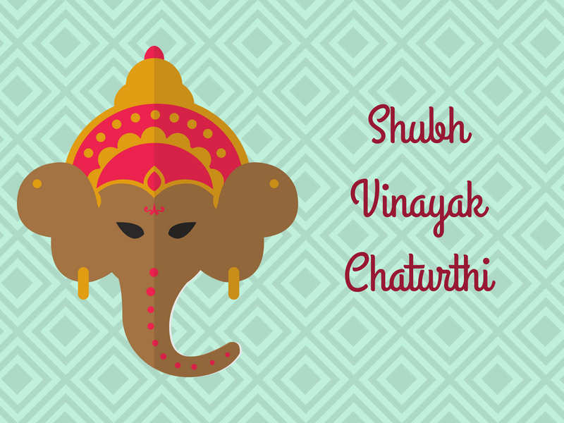 Happy Ganesh Chaturthi 2019: Images, Greetings, Wishes