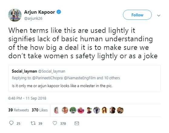 arjun's reply