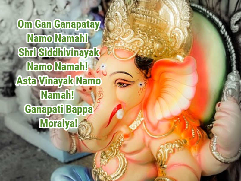 Happy Vinayaka Chavithi: Images, Status, Messages, Greetings, Photos, Cards,  Facebook Post, Whatsapp status, Wishes, Quotes, SMS, Wallpaper,