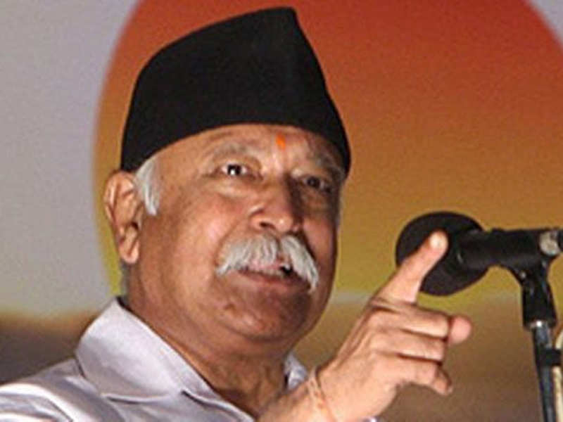 Hindu Rashtra doesn't mean it has no place for Muslims: RSS chief Mohan Bhagwat | India News 65859308