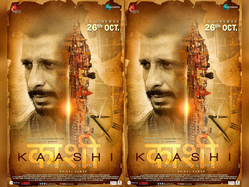 Image result for kaashi in search of ganga