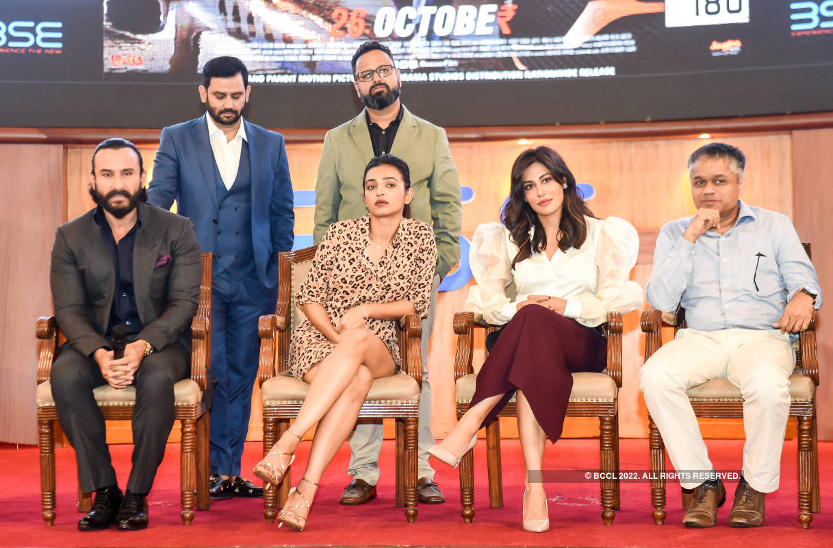 Baazaar: Trailer launch