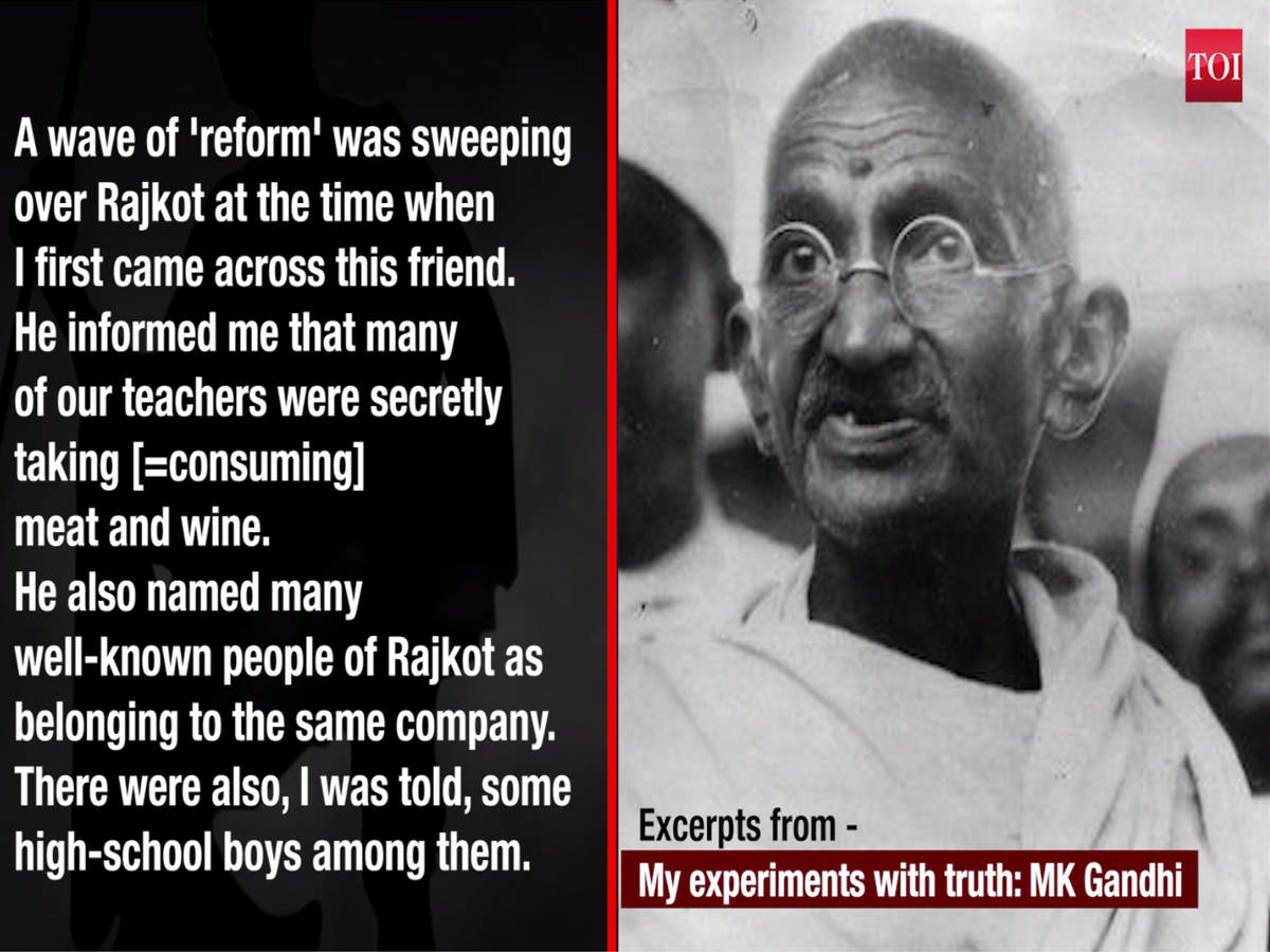 mahatma gandhi dialogues in english