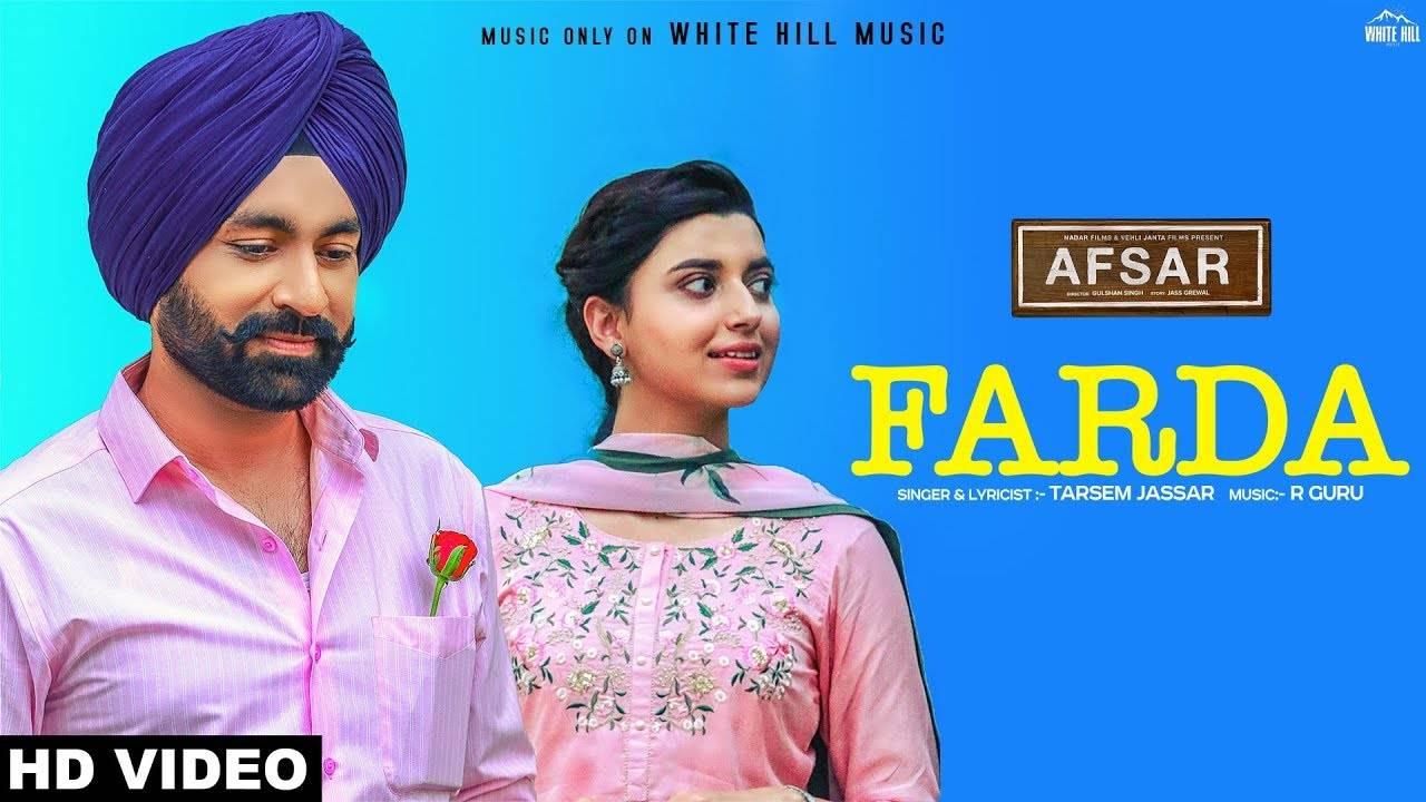Afsar   Song - Farda