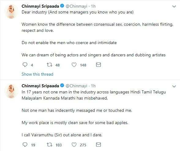 Chinmayi on shocking personal experience with Vairamuthu