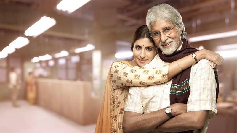 Amitabh Bachchan's daughter Shweta Nanda supports #MeToo movement