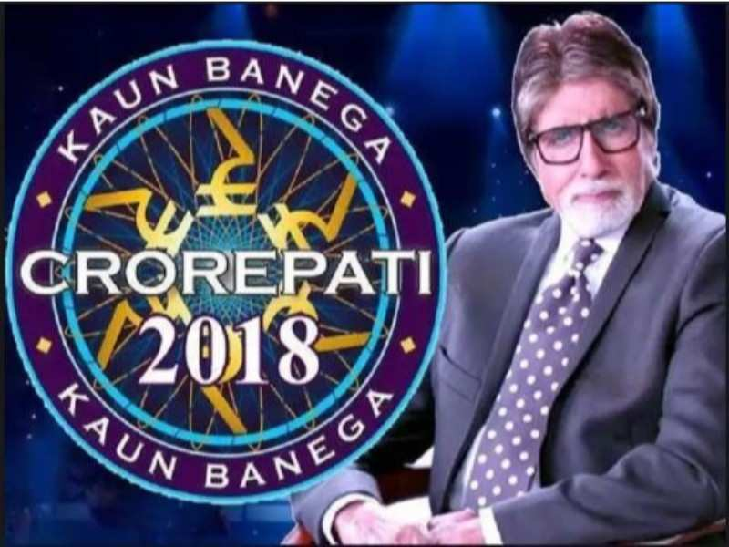KBC scam is nothing new, still people still fall for it