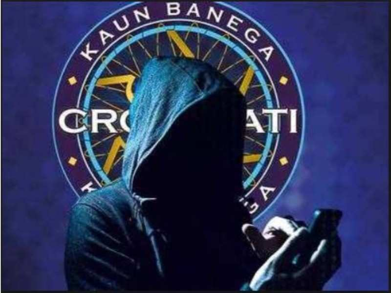WhatsApp: 10 things of the KBC WhatsApp scam you must know