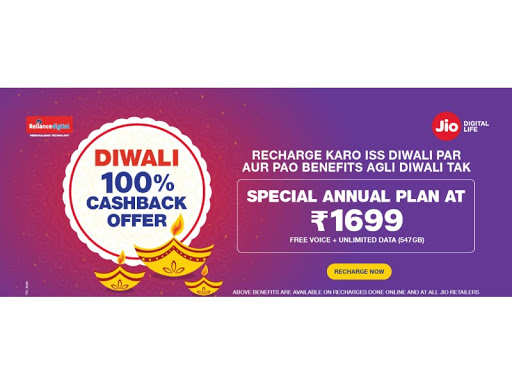 Reliance Jio Diwali 100% cashback offer: 10 things to know | Gadgets Now