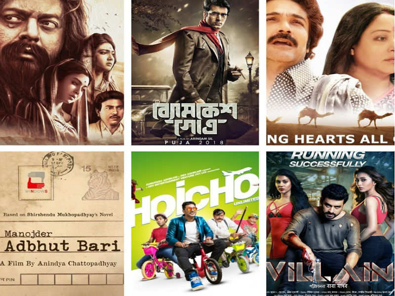 2018 Puja releases: See which film stands where after a
