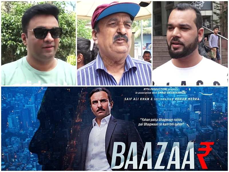 Baazaar: Public Review