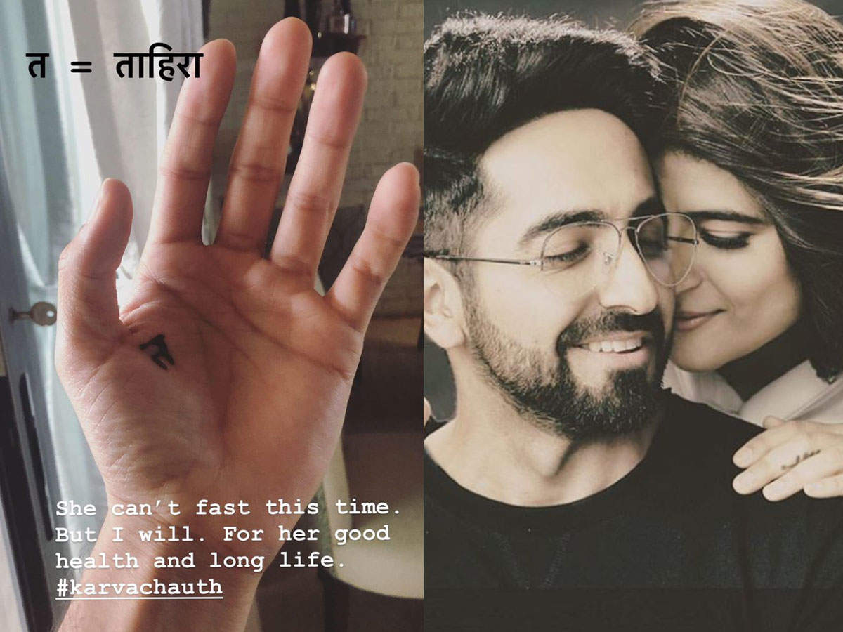 Ayushmann Khurrana Observes Karva Chauth Fast For Wife Tahira Kashyap's Good Health, Long Life