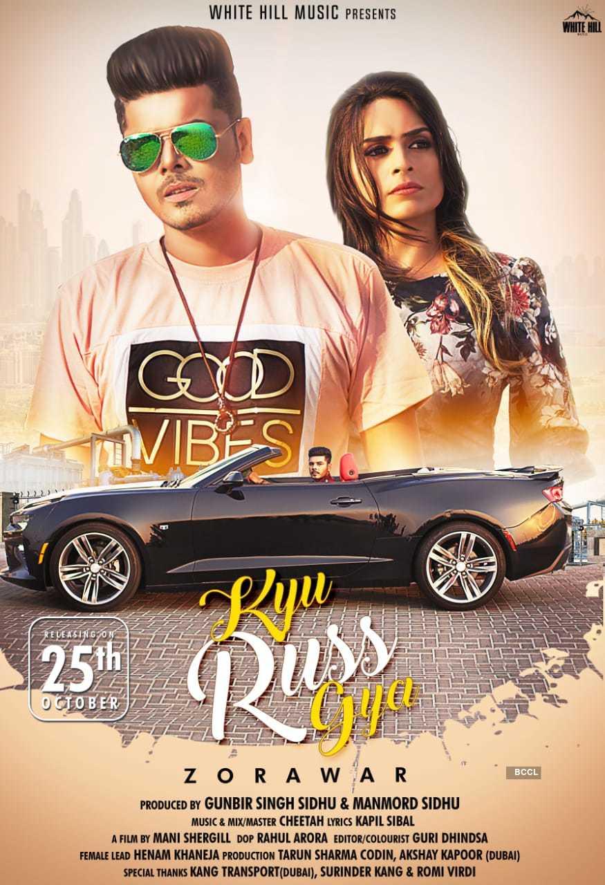 """Kapil Sibal writes lyrics for his 1st Punjabi song """"Kyu Russ Gya"""" set for release on October 29"""