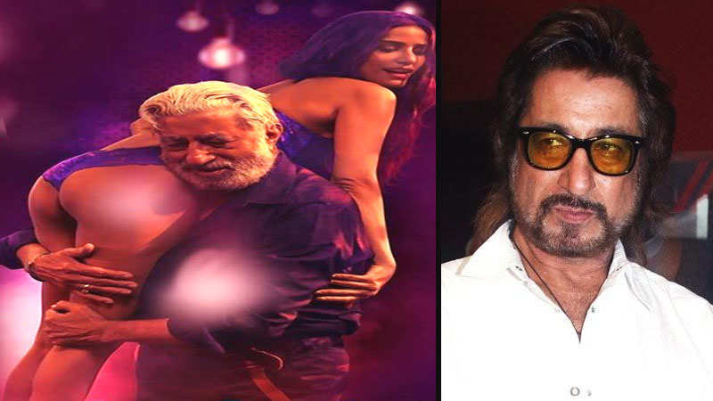 Shakti Kapoor: People thought 'Journey of Karma' is only about sex