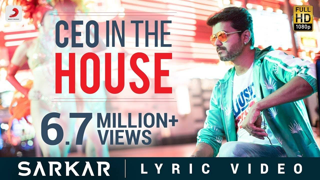 Sarkar | Song - CEO In The House (Lyrical)