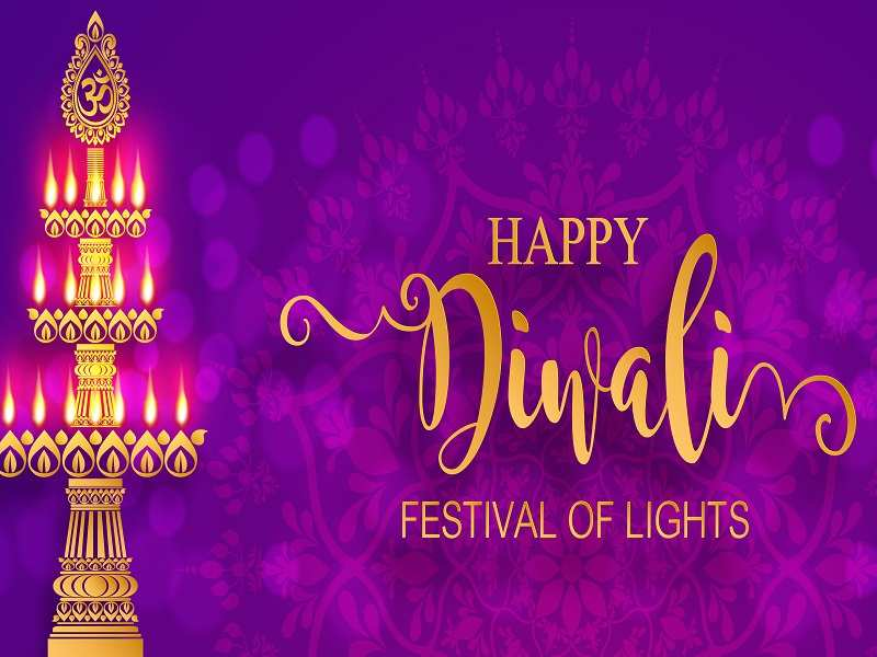 Diwali 2018 Cards, Messages, Greetings, Wishes