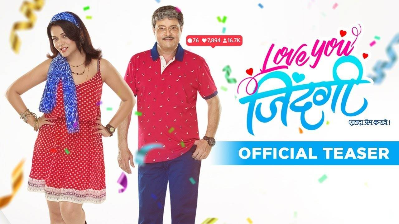Love You Zindagi - Official Teaser