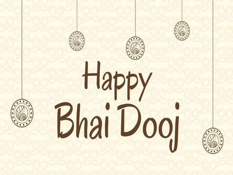 Bhai Dooj 2018 Greetings, Wishes, Images, WhatsApp Messages Happy Bhai Dooj 2018