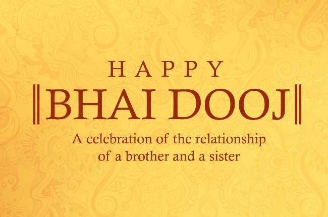 Happy Bhai Dooj 2018 Wishes, Messages, Status, Greetings