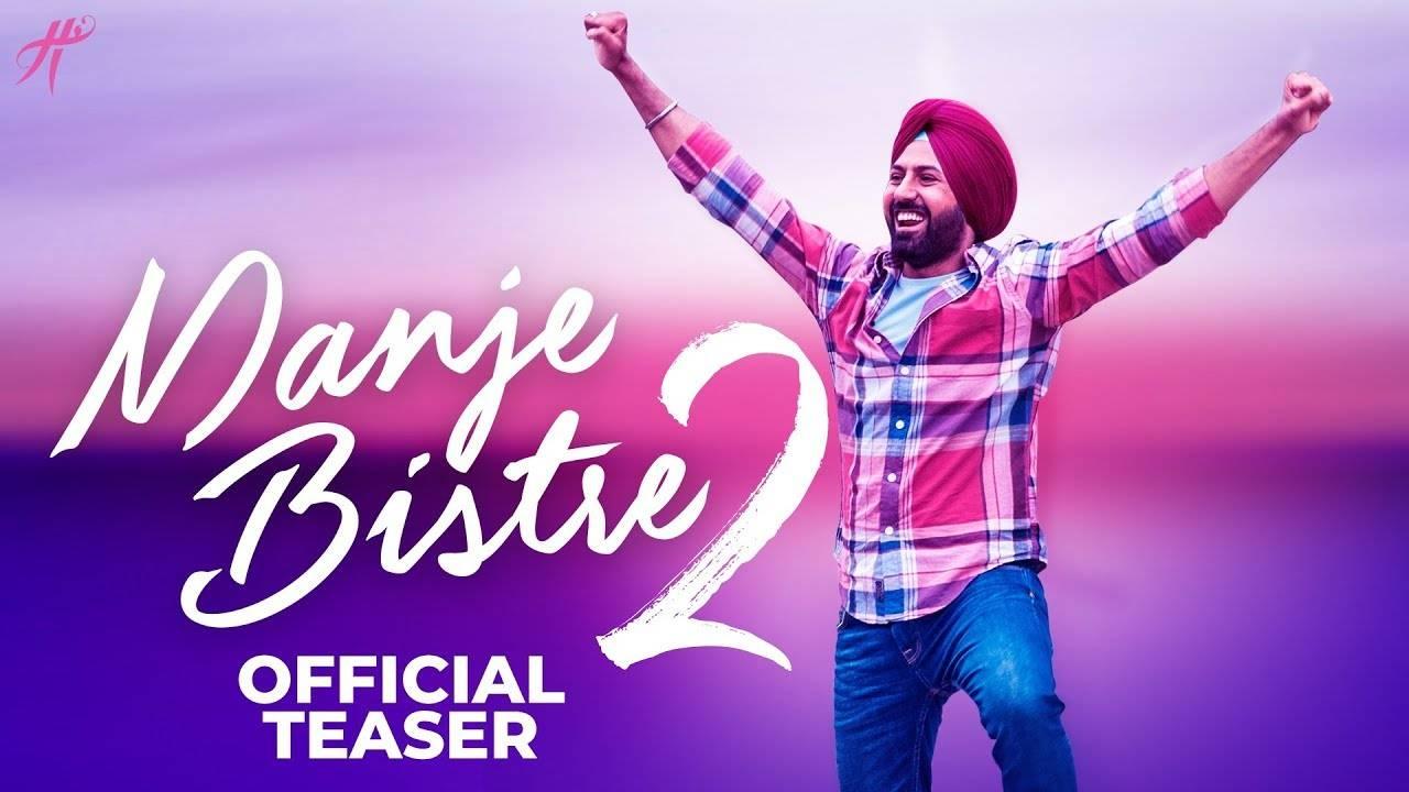 Manje Bistre 2 - Official Teaser