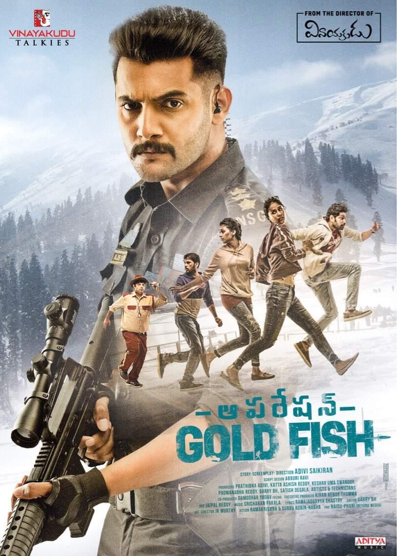 Operation Gold Fish