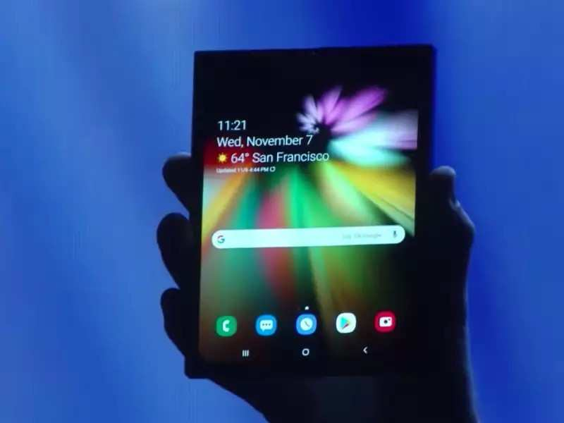 Samsung's foldable phone may launch at MWC 2019, may cost more than Apple's most powerful iPhone - Mobiles News   Gadgets Now