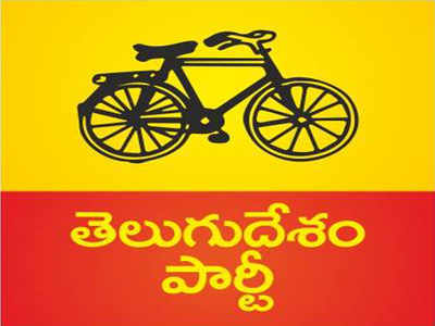 tdp-mla-lists-ap-political-updates-telangana-polit