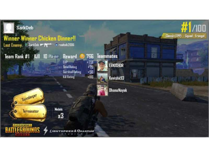 Image result for PUBG Mobile update: 14 changes in PUBG that you may have missed