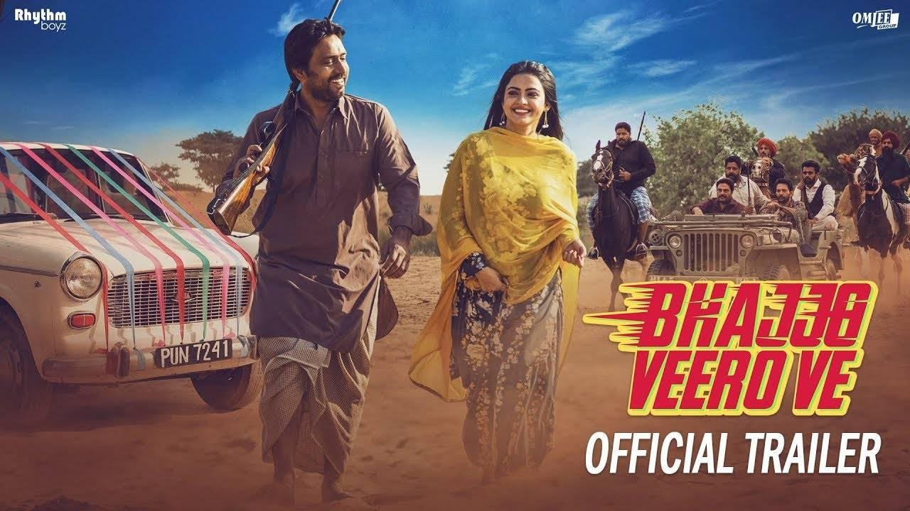 Bhajjo Veero Ve - Official Trailer