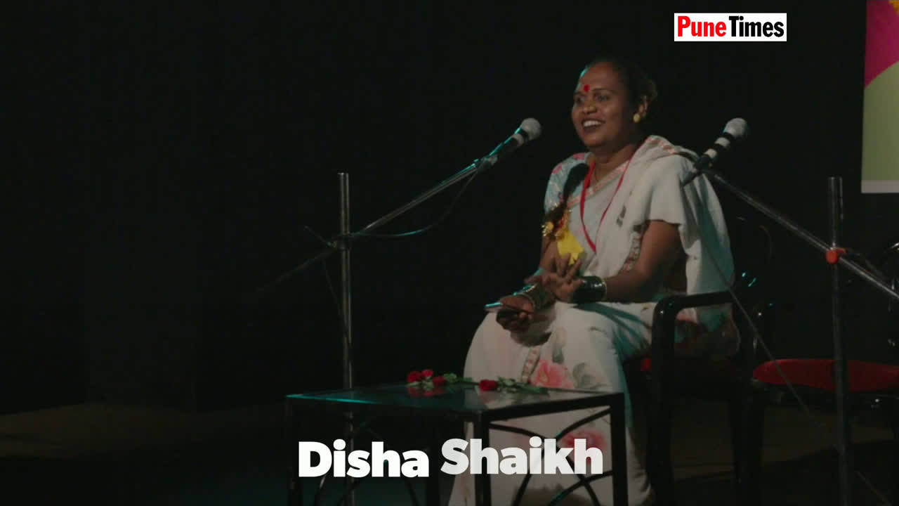 Pune's first Marathi LGBTQ Sahitya Sammelan