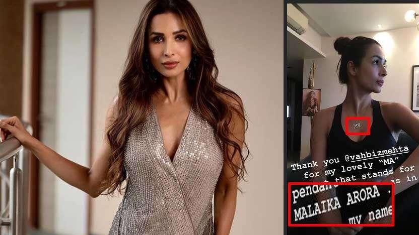 Amid wedding rumours with Arjun Kapoor, Malaika Arora removes 'Khan' on Instagram, flaunts AM pendant