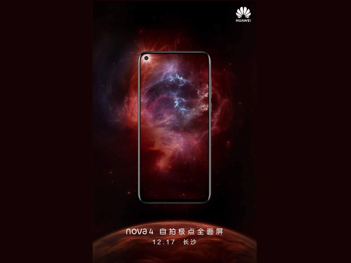 Huawei confirms launch date of its in-screen selfie camera smartphone