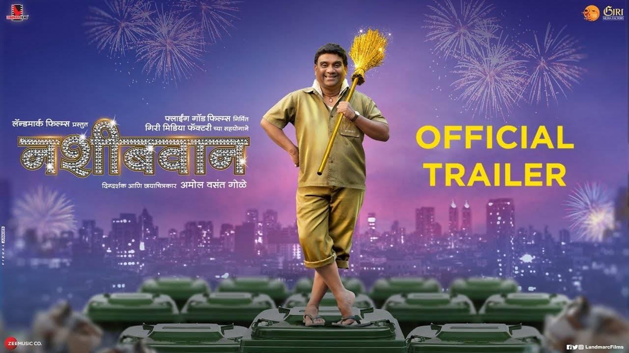 Nashibvaan - Official Trailer