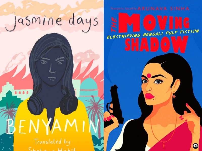 The best translated books of 2018 | The Times of India