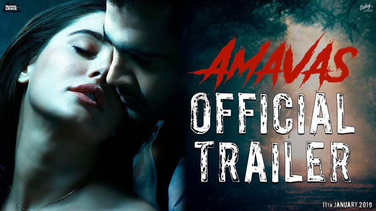 Amavas - Official Trailer