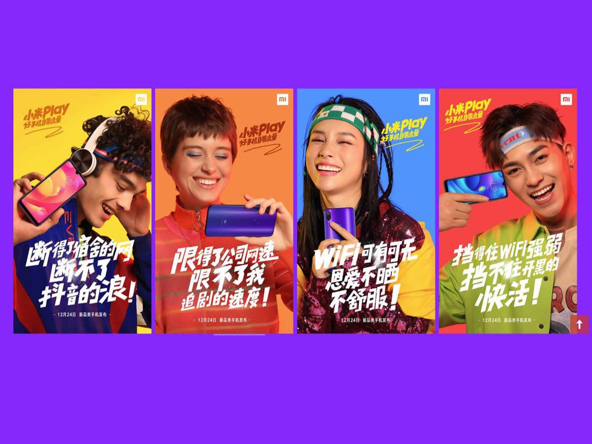 MI Play: Xiaomi Mi Play teased, shows 'new display', design