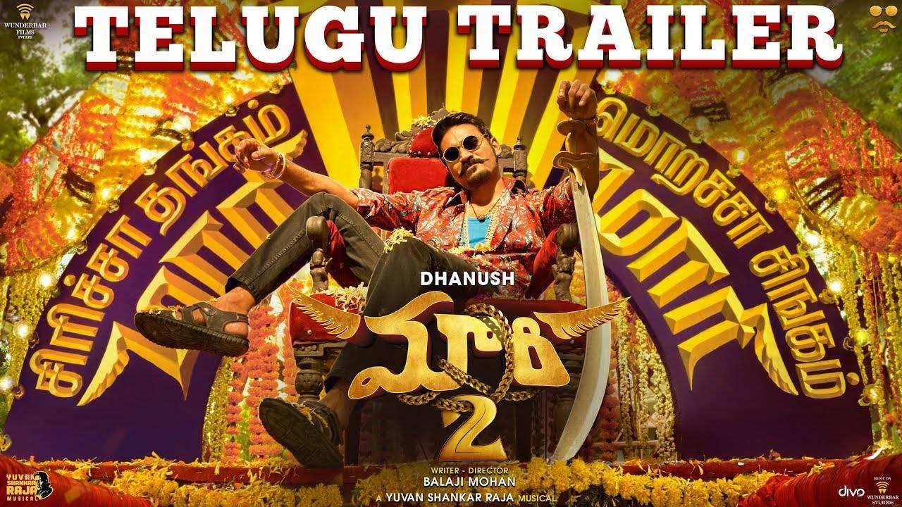 76221a36c0 Maari 2 - Official Telugu Trailer. FacebookTwitterPintrest