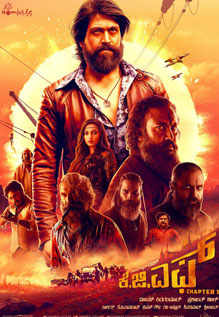 Kgf Review 3 5 5 Kgf Chapter 1 Surely Seems To Have Delivered What It Set To Achieve