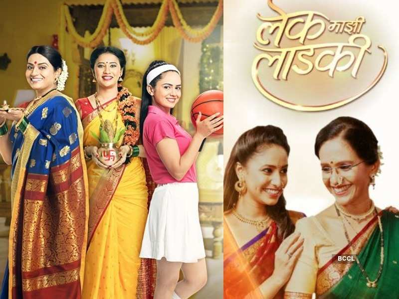 Here's a list of Marathi TV shows that disappointed the viewers in