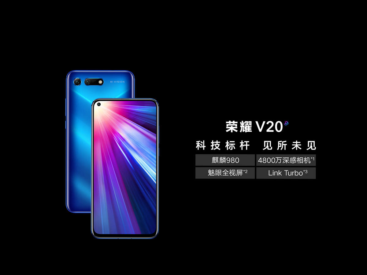2bf0fa081 Huawei s sub-brand Honor has launched its latest smartphone -- Honor V20 --  in its home country China. The smartphone comes with the in-display camera
