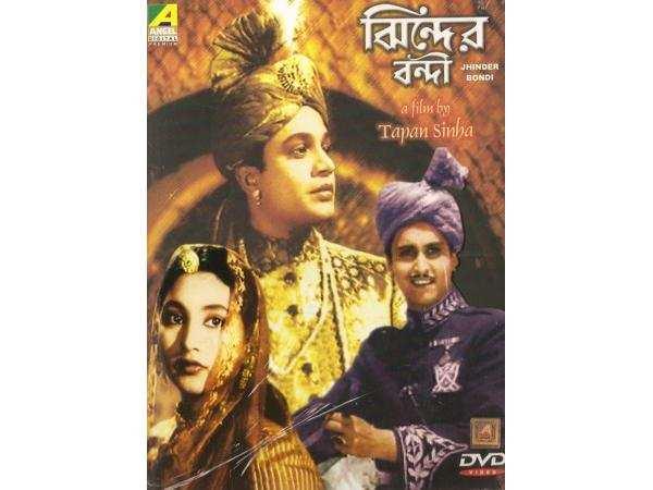 jhinder-bandi-dvd-629-600x450