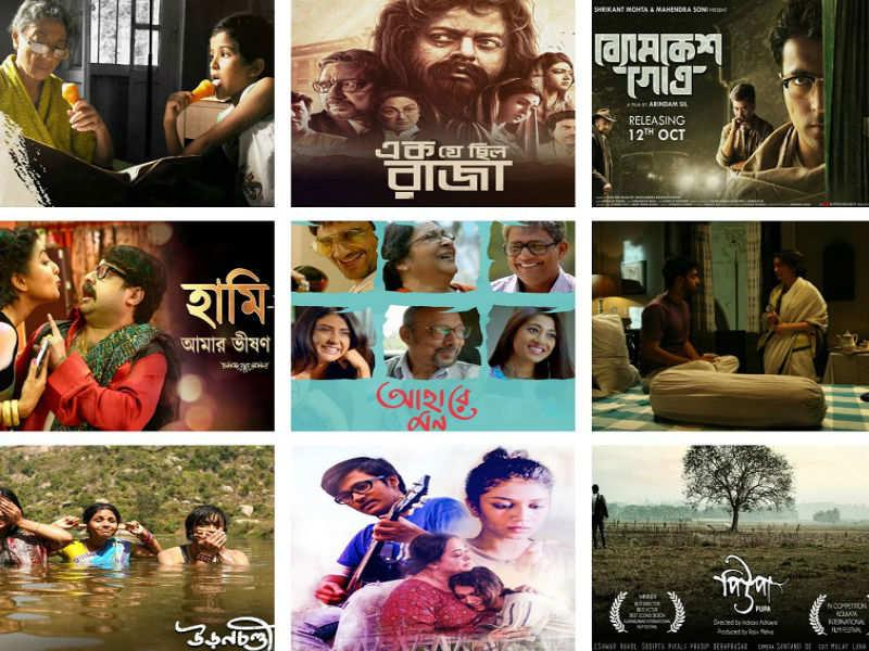 2018 roundup: Top 10 Bengali movies, a true celebration of