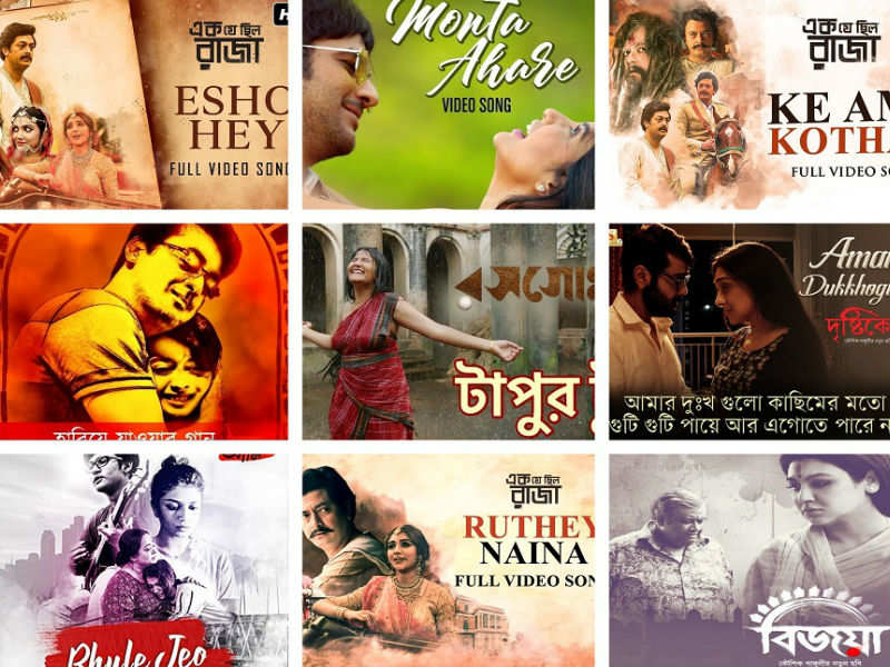 2018 Roundup: 10 melodious Bengali movie Songs you can't
