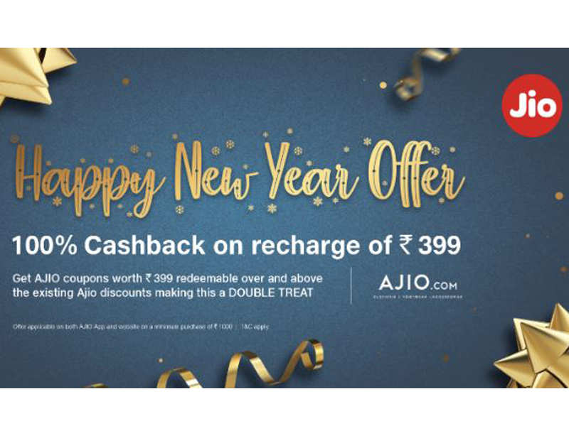 reliance jio happy new year offer 100 cashback validity and more